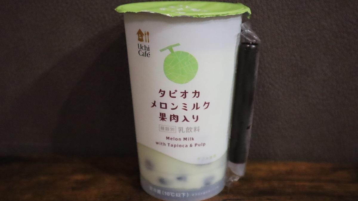 """ローソン""""UchiCafe""""から登場!「タピオカメロンミルク」レビュー"""