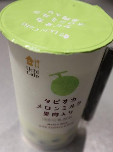 タピオカメロンミルク2