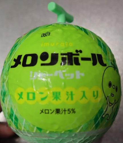 井村屋メロンボール1