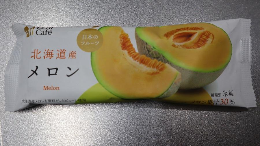 ローソンUCHICAFE北海道産メロンアイス6
