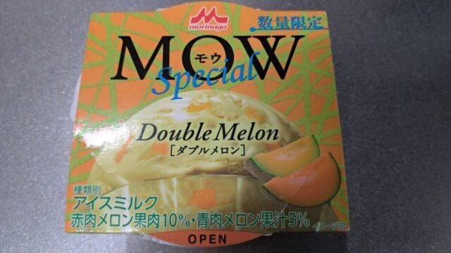 MOU(モウ)のダブルメロンが旨すぎて1個じゃ満足できない