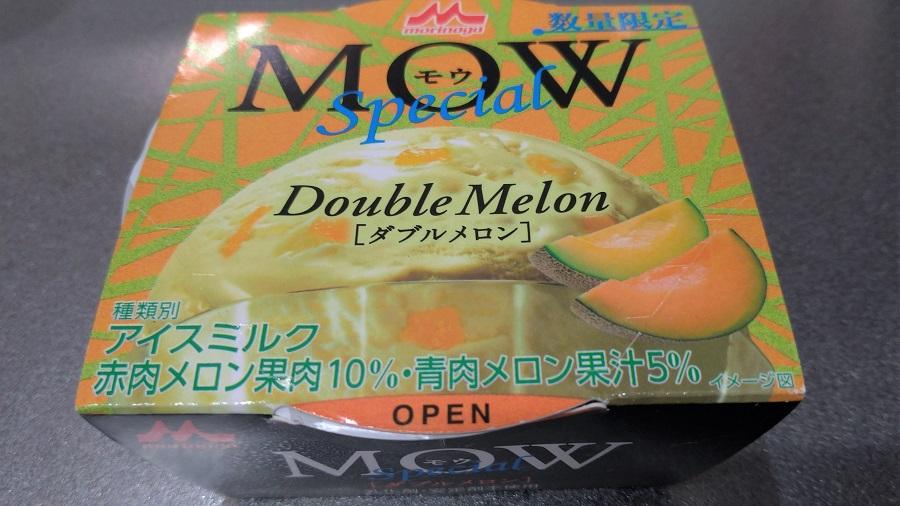 MOUダブルメロン2