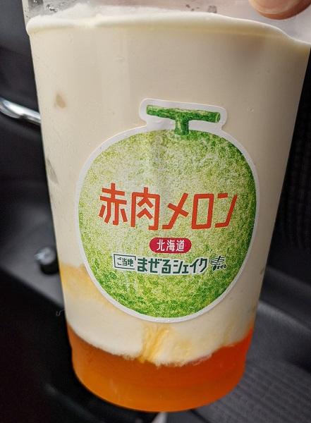 モスまぜるシェイク北海道赤肉メロン1