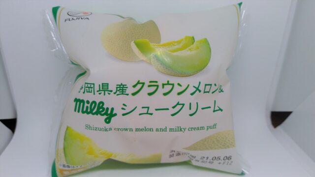 不二家のクラウンメロン&ミルキーシュークリームを食べてみた【旨ウマ】