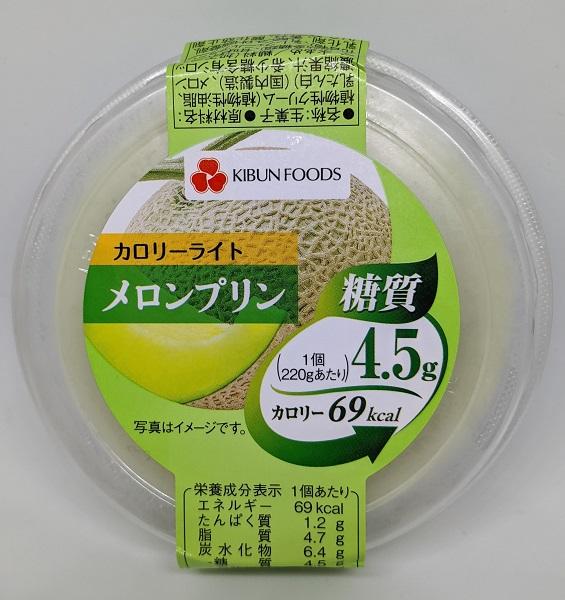 紀文食品メロンプリン2