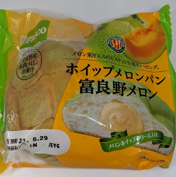 Pascoホイップメロンパン富良野メロン1