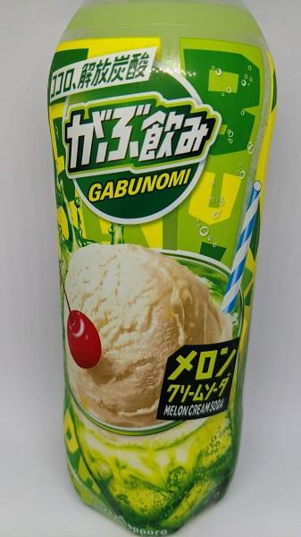 がぶ飲みクリームソーダ2
