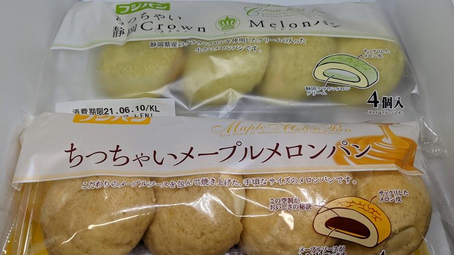 ちっちゃいメロンパン1