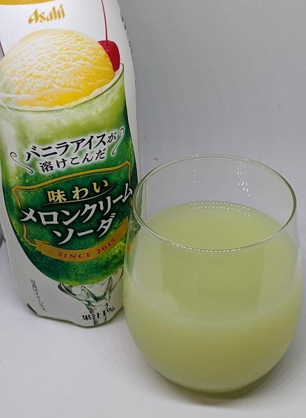 味わいメロンクリームソーダ3
