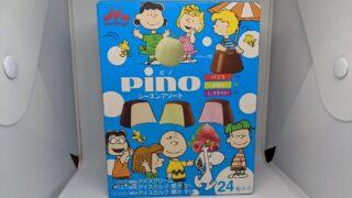 ピノのシーズンアソート「メロン味」を食べてみた