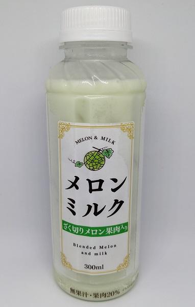 メロンミルク2