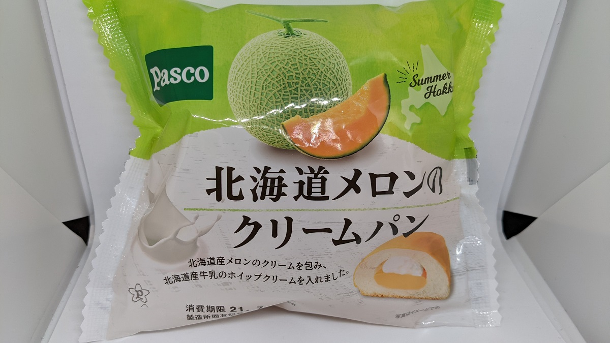 Pasco「北海道メロンのクリームパン」を食べてみた