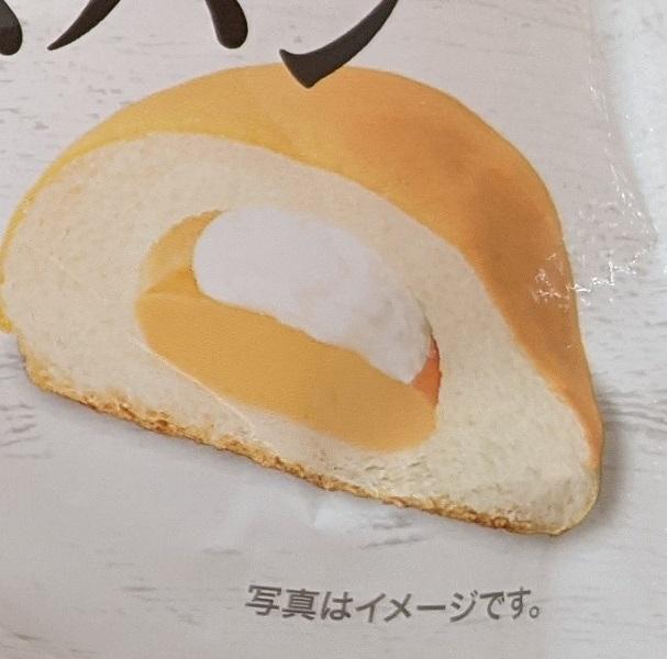 北海道メロンのクリームパン6