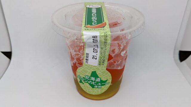 プレシア「北海道メロンのジュレ」2種のメロンゼリーがすごくおいしい