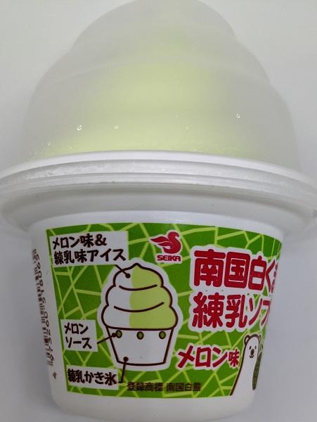 白くまメロン2